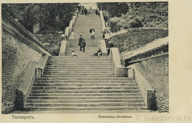 знакомства в каменной лестнице таганрог